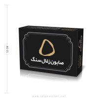 صابون-زغال-سنگ-ایران-گیاه-پوست