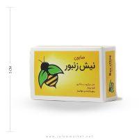 صابون-نیش-زنبور-ایران-گیاه